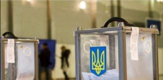 """У Зеленського розповіли про можливе скасування місцевих виборів, але по-справжньому лякає не це"""" - today.ua"""