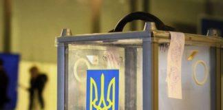 В Украине могут не состояться выборы, намеченные на октябрь: Ляшко рассказал, почему - today.ua