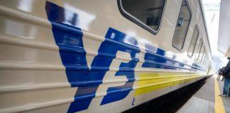 """""""Укрзалізниця"""" скасувала зупинки потягів у деяких містах Західної України: що відбувається"""" - today.ua"""