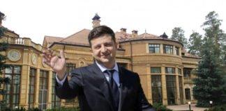 """Зеленский рассказал, когда переедет с госдачи в Конча-Заспе  """" - today.ua"""