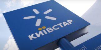 Киевстар запустил приложение для тренировок: в спортзал ходить теперь не обязательно  - today.ua