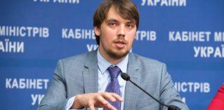 """Екс-прем'єр Гончарук знайшов нову роботу: ким і де буде працювати політик"""" - today.ua"""