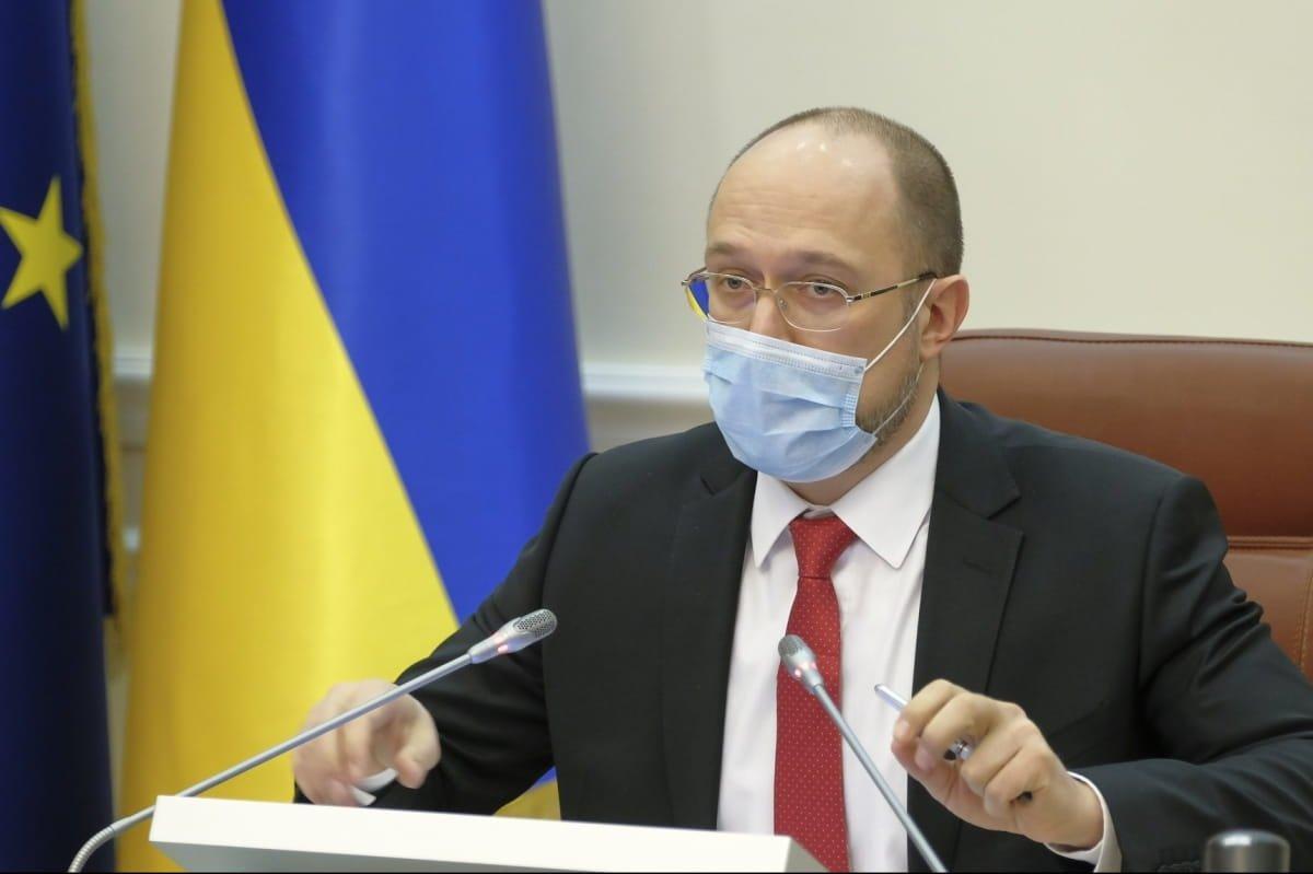 В Украине опять изменили правила карантина: деление страны на зоны отменяется