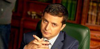 Зеленський відмовився йти у відставку: петиція політтехнолога Порошенко залишиться без уваги - today.ua