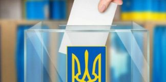 """ЦИК утвердил дизайн бюллетеней на местные выборы: как разобраться простому избирателю"""" - today.ua"""