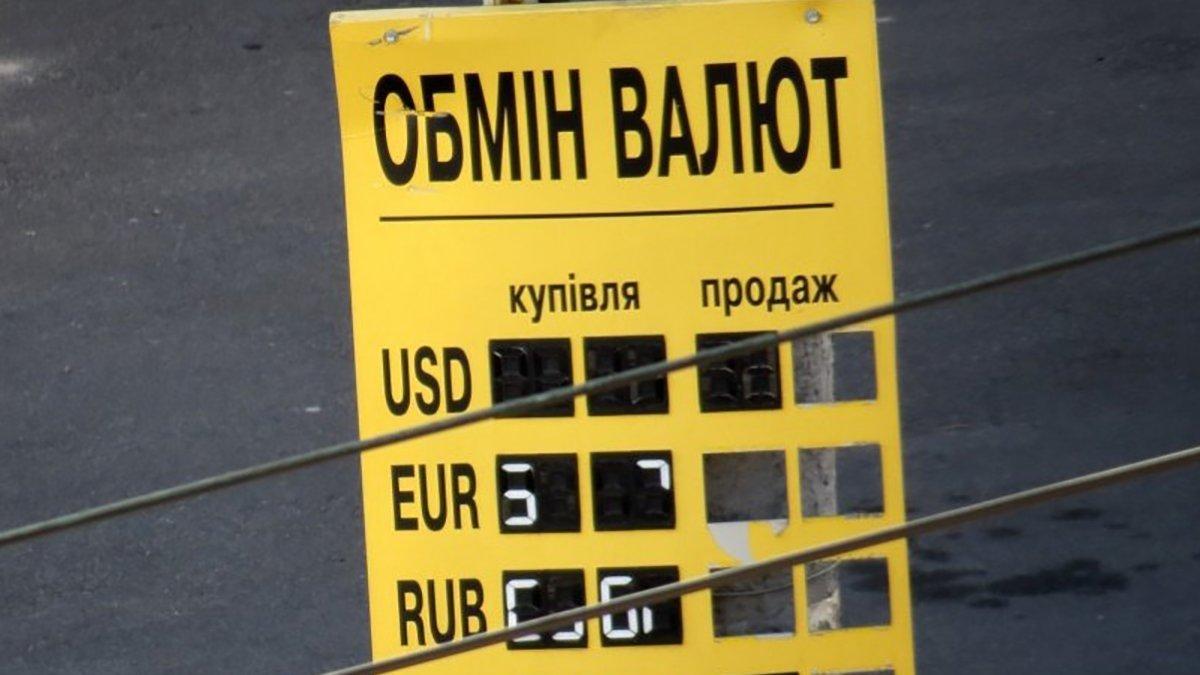 Курс валют знову змінився: долар подорожчав, євро втрачає позиції