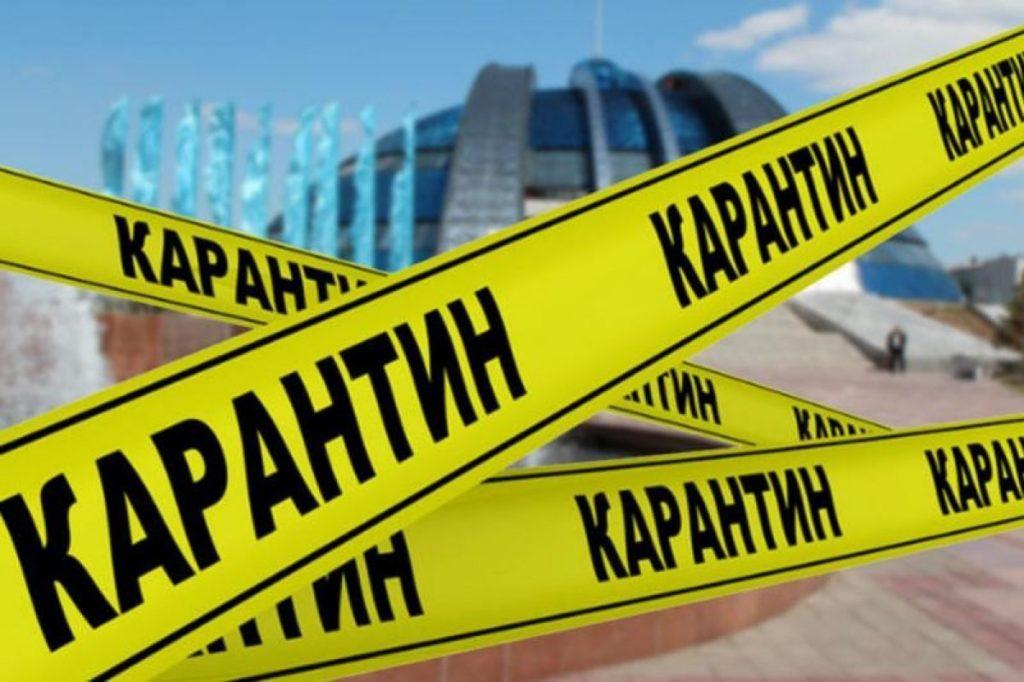 """В Украине обновили карантинные ограничения: в """"красную"""" зону попали еще два города"""