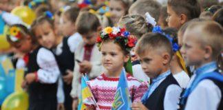 """1 сентября украинские звезды отвели детей в школу: вышиванки, цветы и много-много радости"""" - today.ua"""