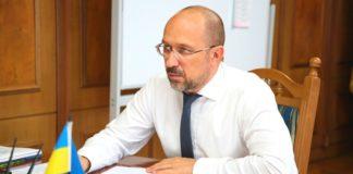"""Шмыгаль сделал резонансное заявление: «Карантин продлится еще очень долго»"""" - today.ua"""