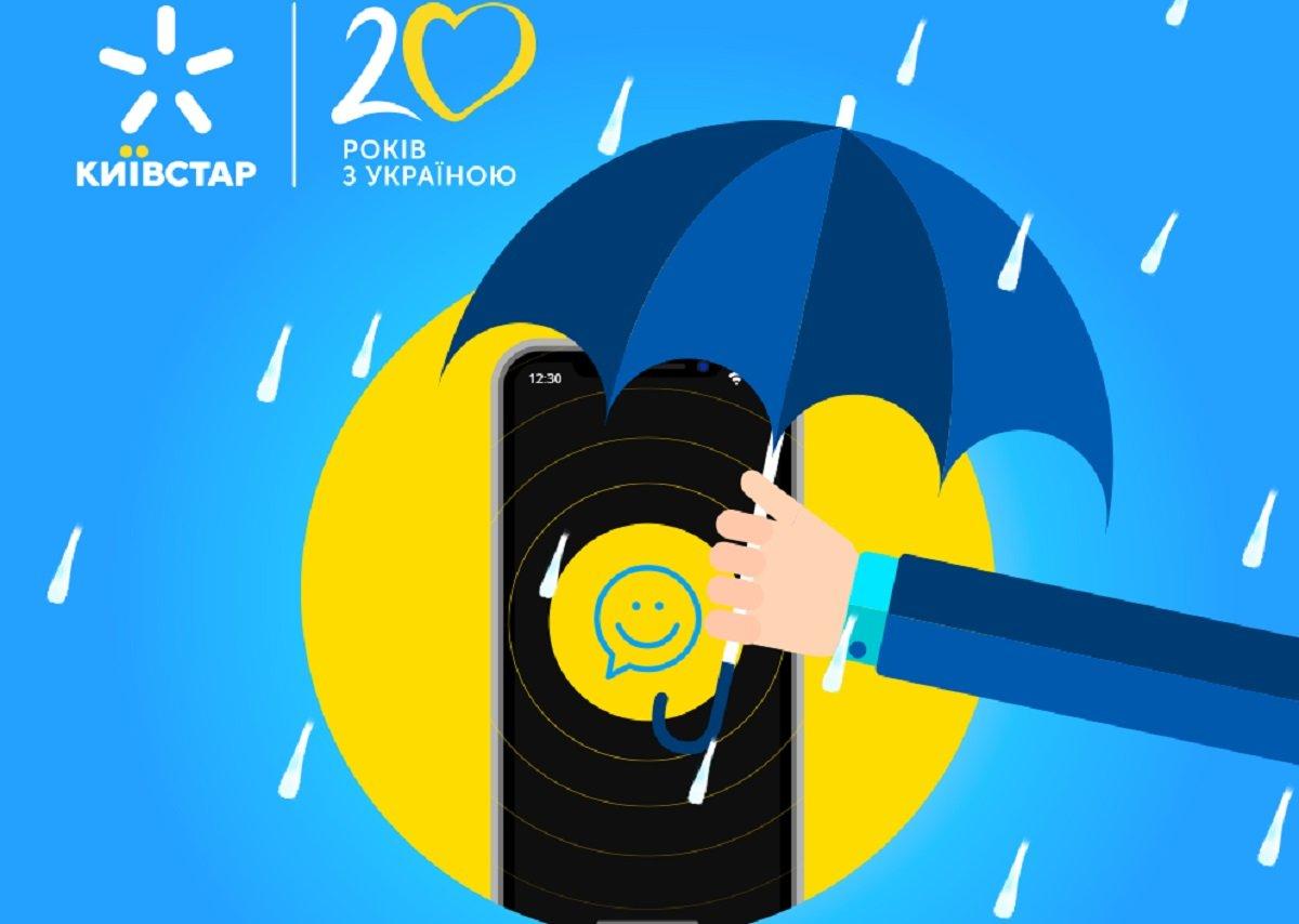 Киевстар обещает вернуть деньги за потерянный или украденный телефон - today.ua