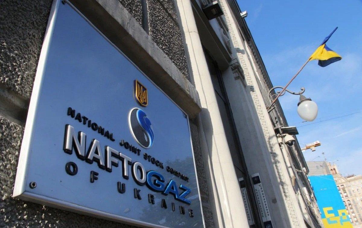 Цена на газ для населения поднялась вдвое: Нафтогаз сделал голубое топливо «золотым» - today.ua