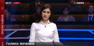 """Слуги народу знову потрапили в скандал: депутат образила донецьких дітей і відразу вибачилася"""" - today.ua"""