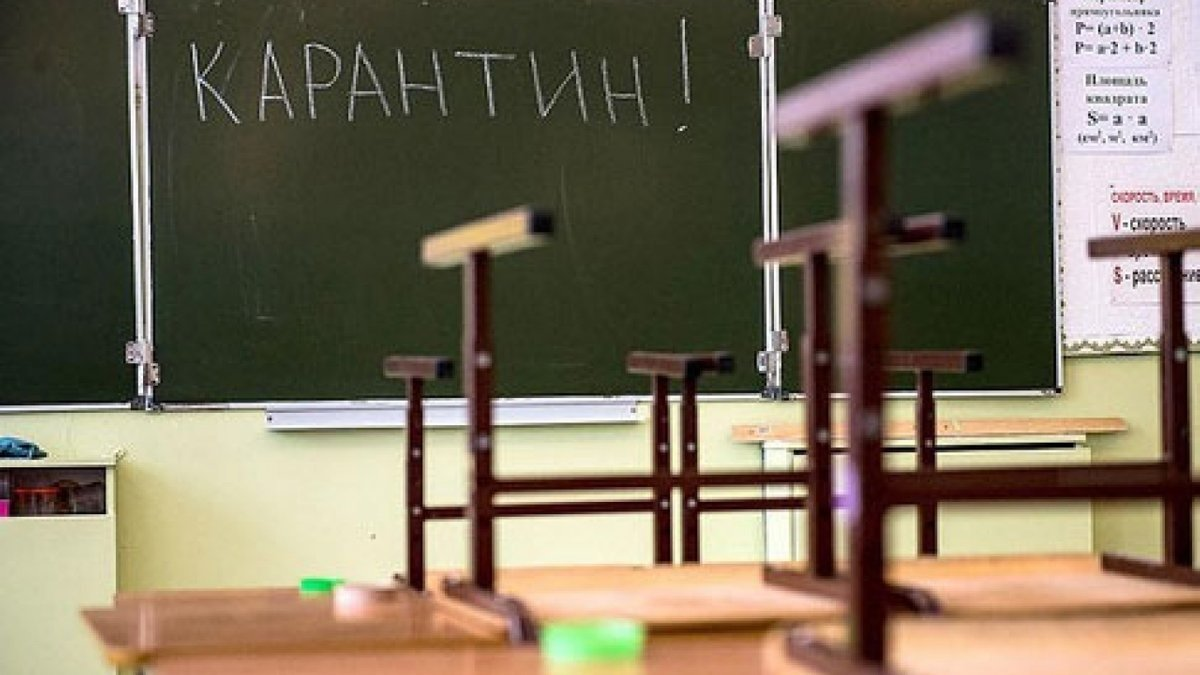 Школы в Украине закроют на карантин, иначе директорам грозит тюрьма - Минобразования - today.ua
