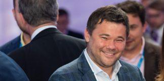 """Богдан наговорил лишнего и сбежал из Украины: что рассказал экс-глава ОП"""" - today.ua"""