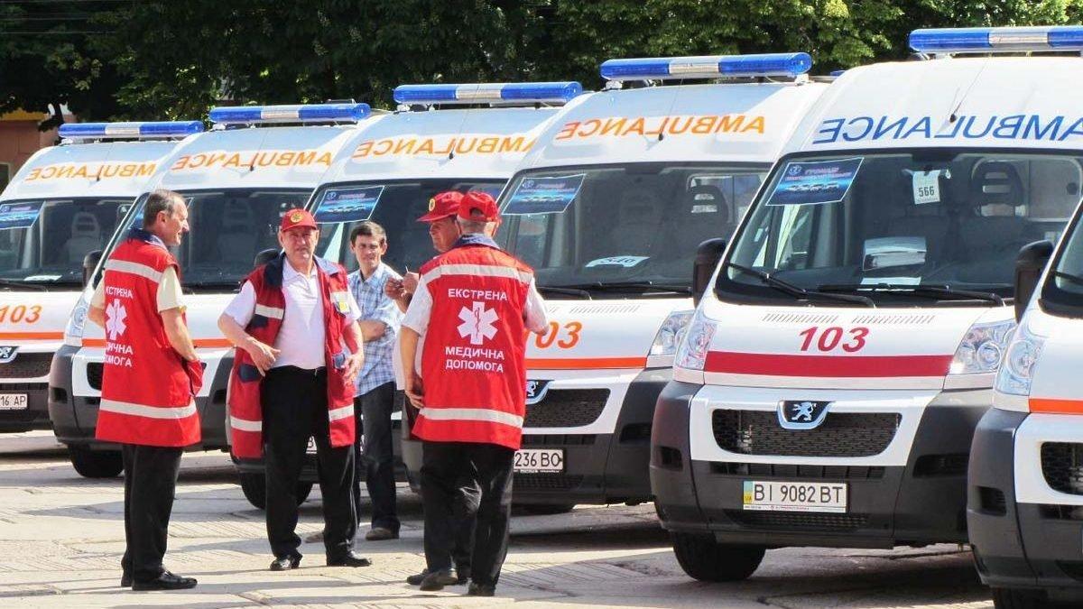 Тариф на виклик швидкої допомоги підвищать в два рази: медики підтримали ідею МОЗ