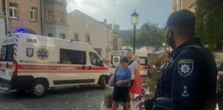 """У центрі Києва прогримів потужний вибух: є поранені"""" - today.ua"""