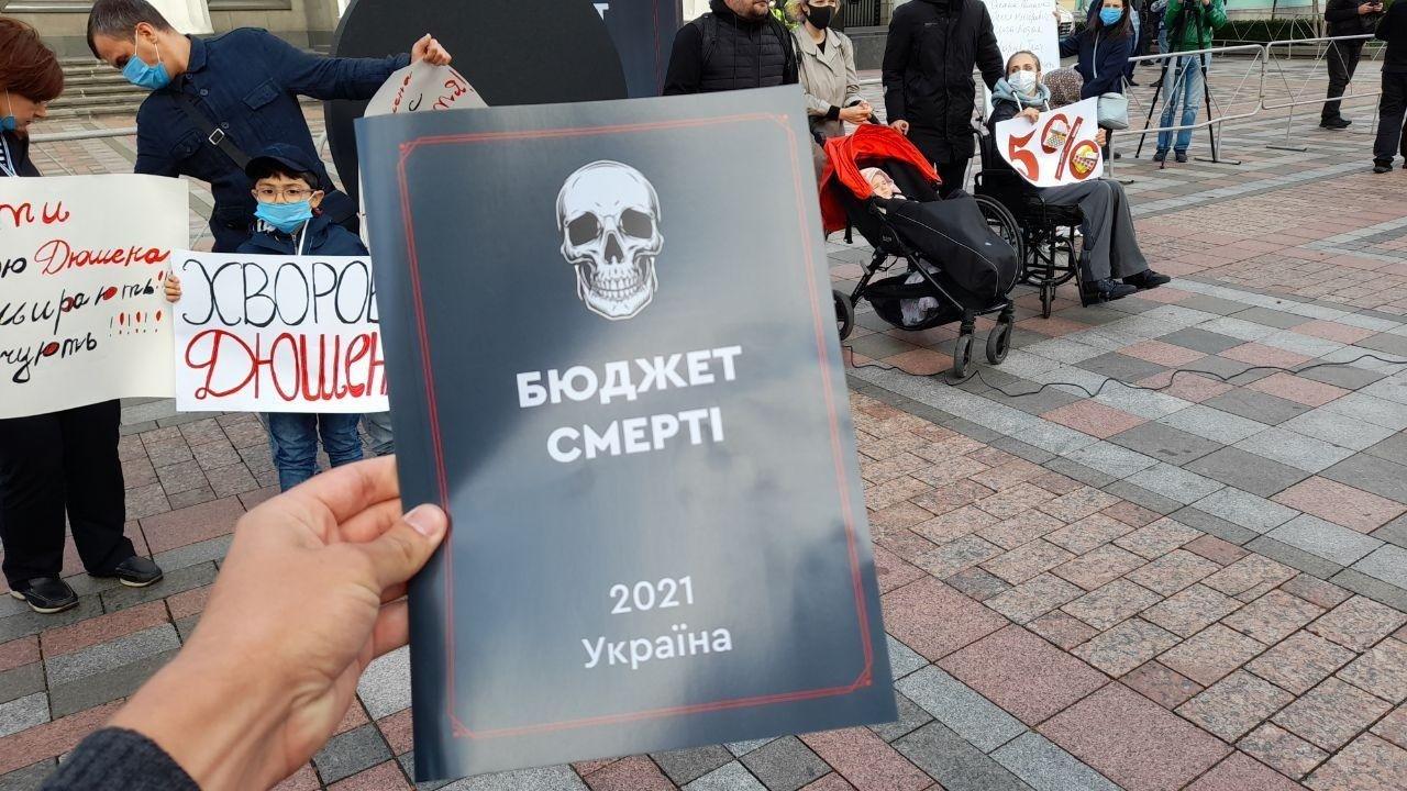 Держбюджет на 2021 рік назвали бюджетом смерті: українці обурені свавіллям влади