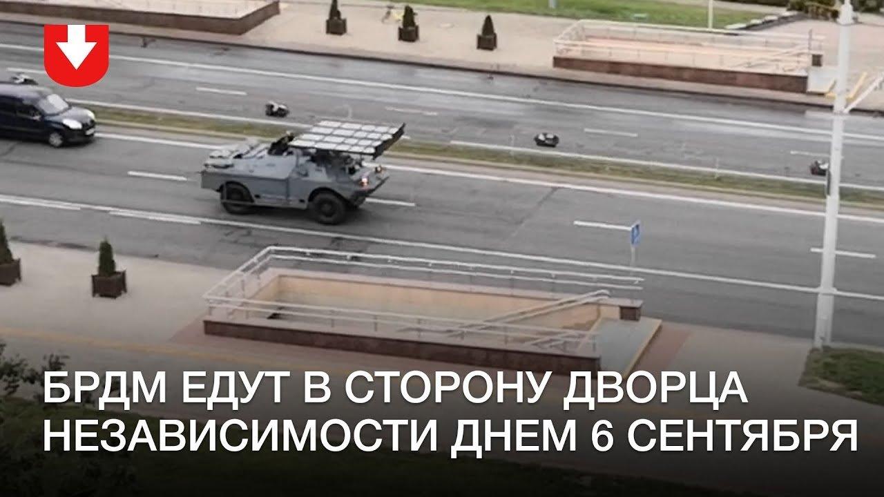 Лукашенко ввів в Мінськ війська: головні вулиці столиці перекрили БТРи, натягнуто колючий дріт
