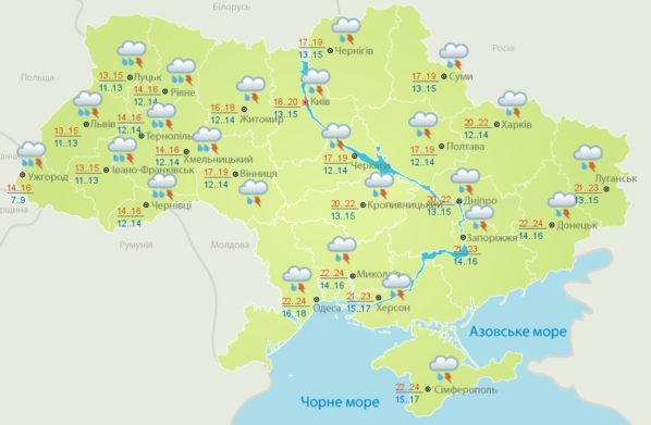 Погода в Україні на вихідні: синоптики попереджають про дощі з грозами і вітрами