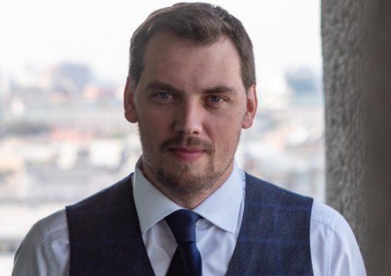 Екс-прем'єр України Гончарук поїхав на Вашингтонщину: «Там буде відбуватися багато важливого»
