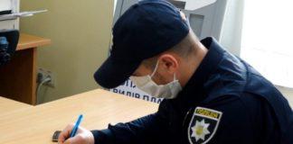 """В Тернополе учителя взбунтовались против полиции: «Терроризируют людей, как хотят»"""" - today.ua"""