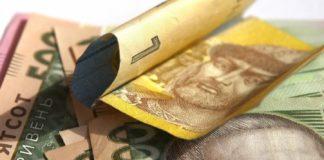 """В Україні відбудеться чергове підвищення пенсій: коли і на скільки збільшать виплати"""" - today.ua"""