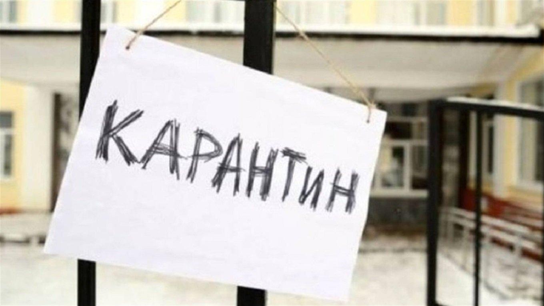 Школы в Украине закроют на карантин, иначе директорам грозит тюрьма - Минобразования