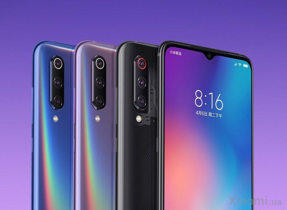 Смартфони Xiaomi перевіряють пульс і стежать за людиною під час сну через камеру