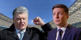 """Офис президента устраивает тайные ужины с Порошенко: какие цели преследуют политики"""" - today.ua"""