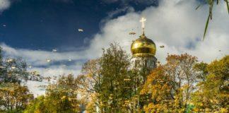 """Праздник 11 сентября: что запрещено делать в день Усекновения главы Иоанна Предтечи"""" - today.ua"""