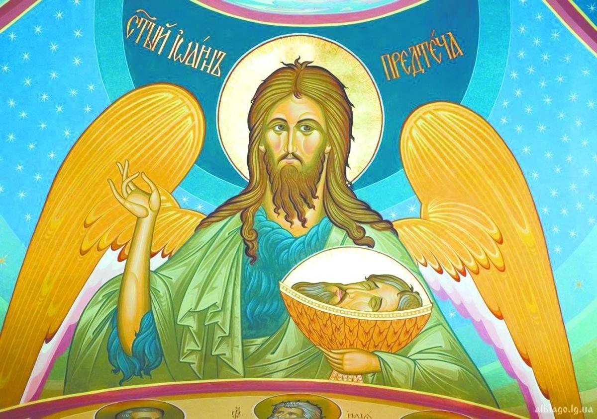 День Усекновения главы Иоанна Предтечи: почему запрещено пользоваться ножом