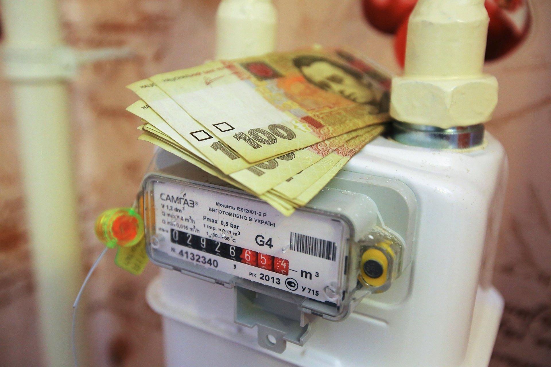 «Слуги народа» придумали целый список наказаний для должников ЖКХ: украинцев заставят платить - today.ua