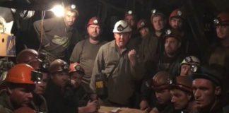 Як Юзик з «Кварталу» до шахтарів виходив: в Кривому Розі ситуація напружена до межі - today.ua