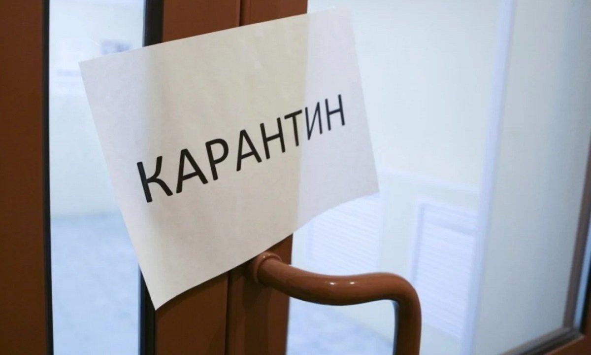 В Украине опять изменили правила карантина: деление страны на зоны отменяется - today.ua