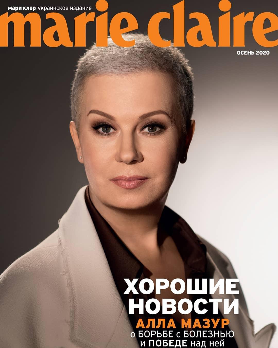 Алла Мазур после победы над раком сменила имидж: потрясающие фото телеведущей без парика