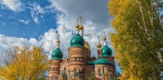 """Праздник 2 сентября: народные приметы и традиции в день памяти пророка Самуила"""" - today.ua"""