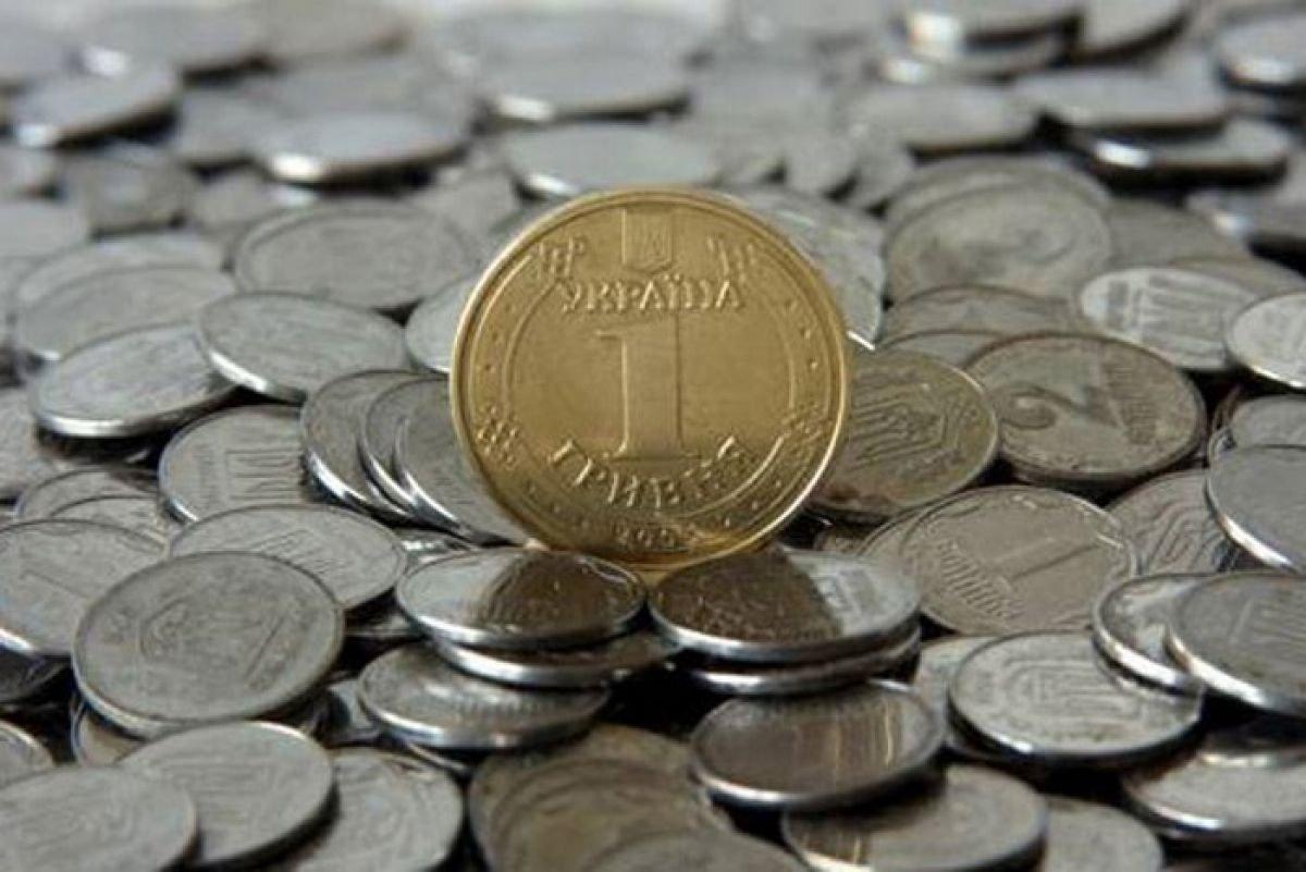 В Україні виведуть ще один вид монет з обігу: які копійки варто негайно витратити
