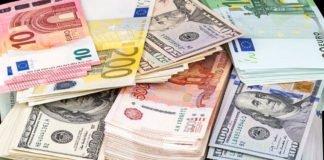 """Долар знову виріс у ціні, а євро почав падати: як змінився курс валют після 1 вересня"""" - today.ua"""