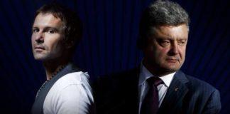 """Порошенко і Вакарчуку заморозили активи в РФ: політики потрапили під санкції"""" - today.ua"""