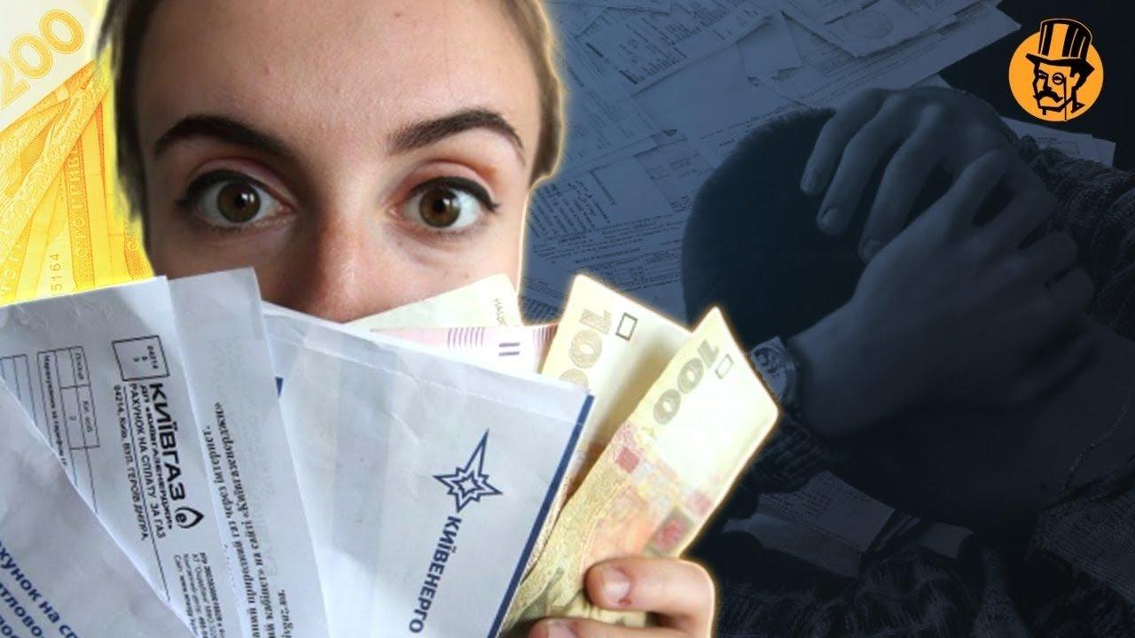 В українців відбиратимуть субсидії через «доноси» сусідів: не сваріться з оточуючими