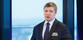 На скільки подорожчає газ цієї зими: Коболєв озвучив тарифи - today.ua