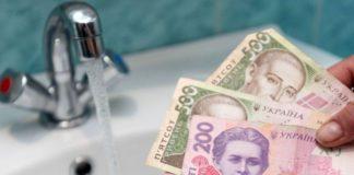 """Скільки українцям доведеться віддати за комуналку цієї зими: сума перевищує прожитковий мінімум"""" - today.ua"""