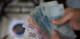 """Сколько будут платить украинцы за газ этой зимой: цены продолжают расти  """" - today.ua"""