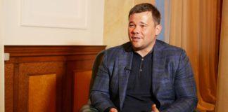 """Богдан назвал главных претендентов на кресло Зеленского  """" - today.ua"""