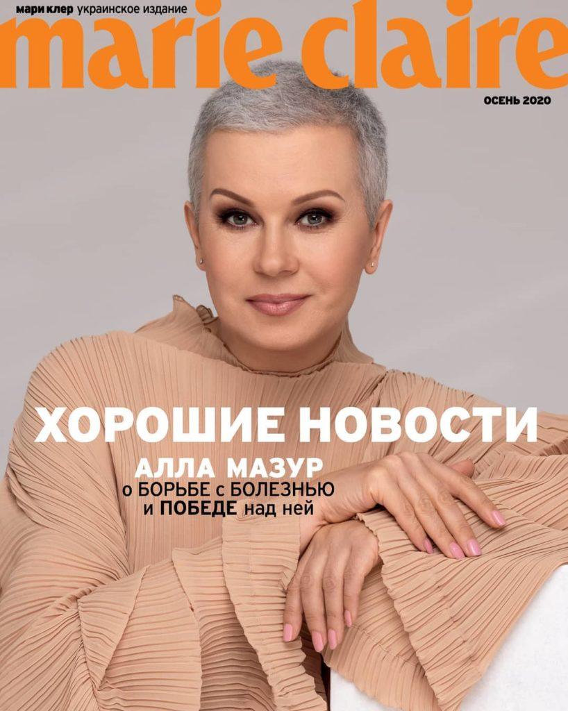 Алла Мазур вперше з'явилася в ефірі без перуки: перемогла рак і змінила імідж