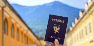 Безвіз не скасовується: в МЗС розвіяли чутки про закриття кордонів для українців - today.ua