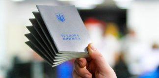 """Як отримати пенсійний стаж, не працюючи: в ПФУ дали роз'яснення"""" - today.ua"""