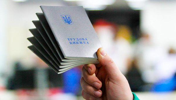 Как получить пенсионный стаж, не работая: в ПФУ дали разъяснение   - today.ua