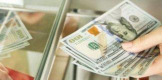 """Доллар к концу недели вырастет до 28 гривен: эксперт назвал причины"""" - today.ua"""