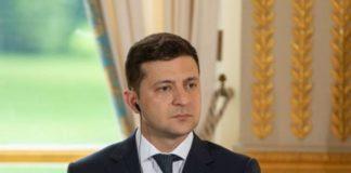 """Зеленський відреагував на шантаж Росії: """"Україна не піддасться"""""""" - today.ua"""